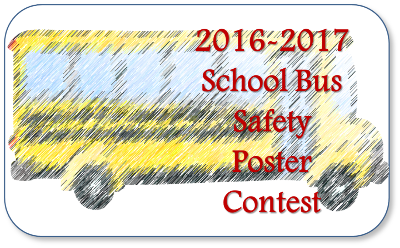 2017 Poster Contest