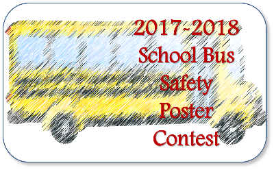 2018 Poster Contest